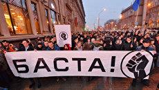 Акция против декрета о тунеядцах в Минске