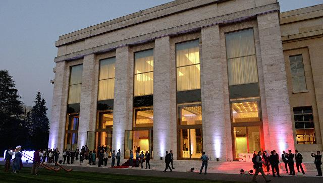 Дворец Наций в Женеве. Архивное фото