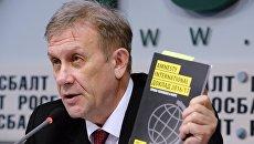Глава представительства Amnesty International в России Сергей Никитин. Архивное фото