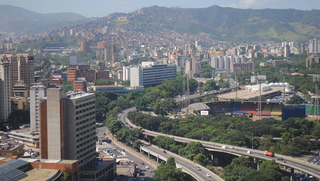 В Венесуэле на 60 дней объявлено чрезвычайное экономическое положение