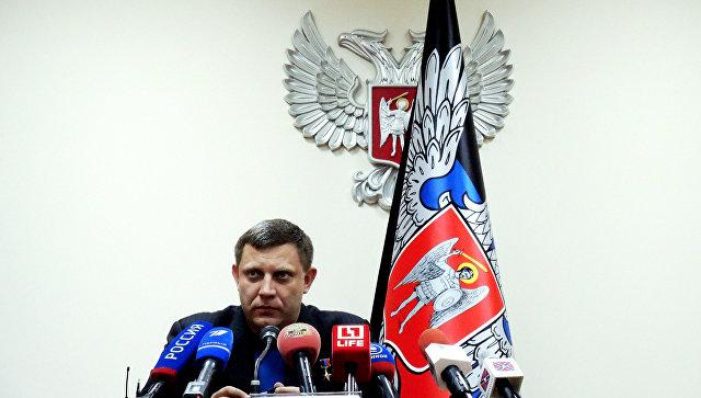 Киев находится на пути к политической изоляции, считает глава ДНР