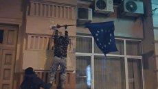 В Киеве националисты сорвали с госучреждений флаги ЕС