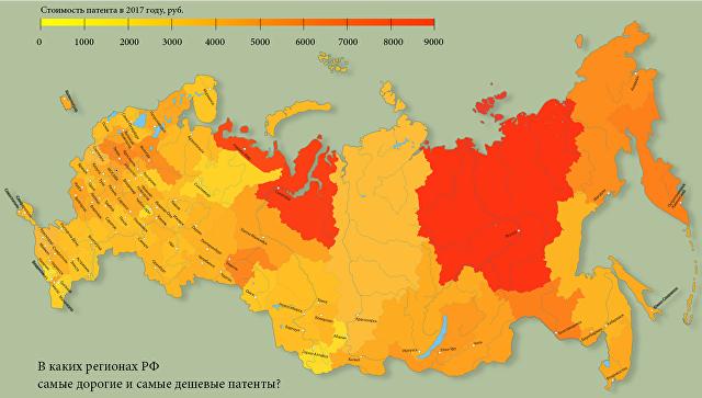 Сколько стоят патенты для мигрантов в регионах России в 2017 году?