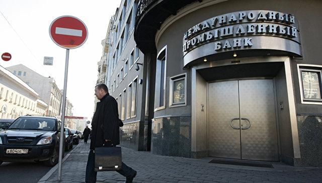 Генеральная прокуратура РФнаправила запрос воФранцию обэкстрадиции экс-владельца Межпромбанка Пугачева