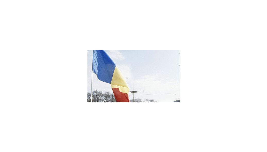 Первые жители Молдавии воспользовались правом въезда в ЕС без виз