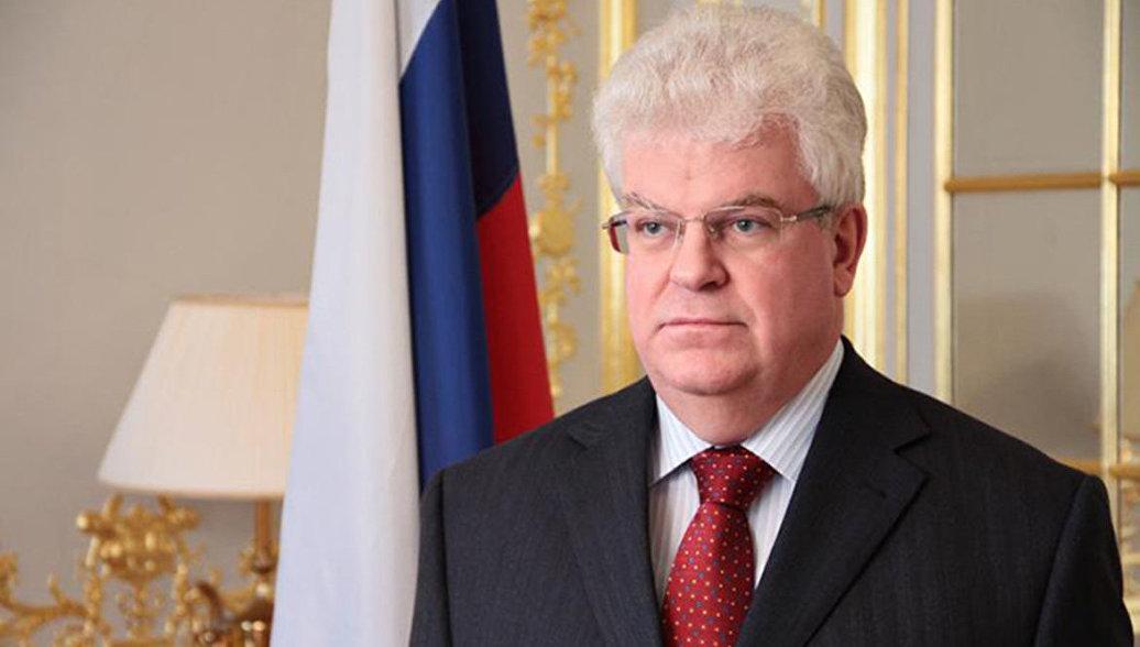 Владимир Чижов: контакты РФ-ЕС есть, но ситуация в отношениях ненормальная