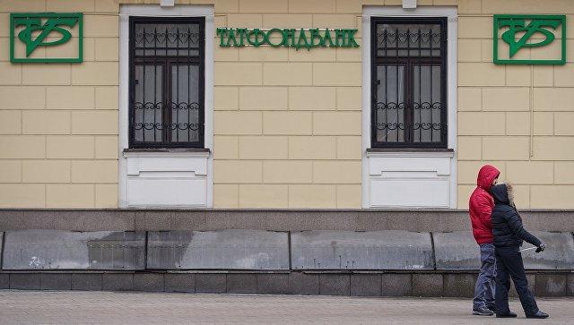 ВКазани арестован прежний председатель правления Татфондбанка