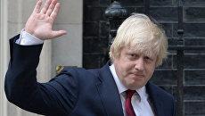 Глава МИД Британии Борис Джонсон. Архивное фото