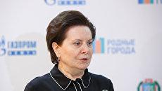 Губернатор Югры Наталья Комарова. Архивное фото