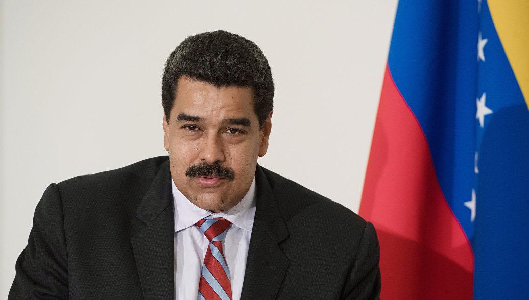 В Венесуэле раскрыли данные о получении Мадуро денег от известной комп