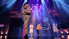 Международный кинофестиваль дебютного кино Дух огня