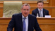 Дмитрий Рогозин на первом заседании авиационной коллегии при правительстве РФ. Архивное Фото.