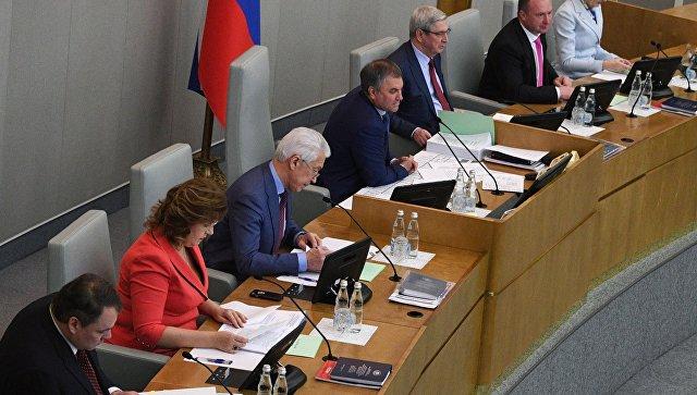 Пленарное заседание Госдумы РФ. 7 марта 2017