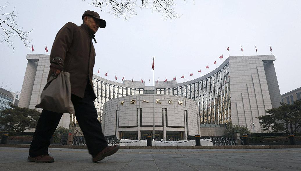 Народный банк КНР влил в финансовую систему страны $52 миллиарда