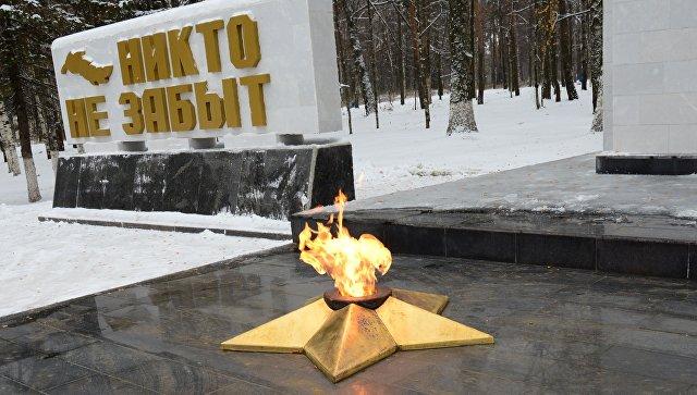 Мемориал Вечный огонь в Костроме