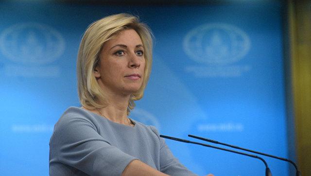 МИДРФ: продление антироссийских санкцийЕС вызывает сожаление