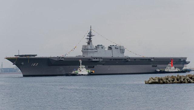 Японский военный корабль. Архивное фото