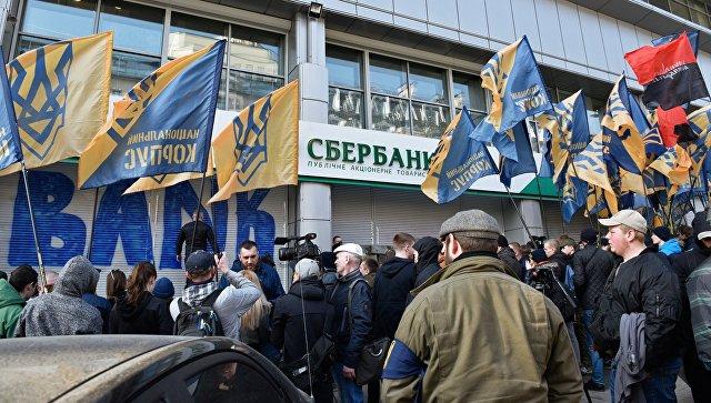 """СМИ: на Украине срываются сделки по продаже """"дочек"""" российских госбанков"""