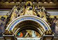 Арка над царскими вратами Исаакиевского собора