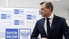 Бывший генеральный директор Почты России Дмитрий Страшнов. Архивное фото