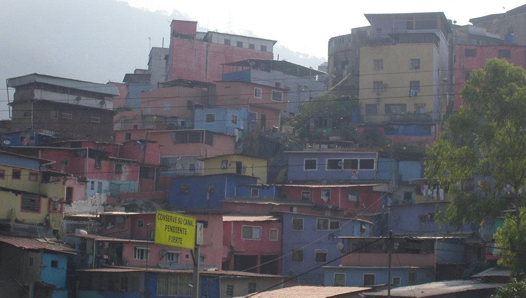 Самыми опасными городами признаны Сан-Педро-Сула, Каракас и Акапулько