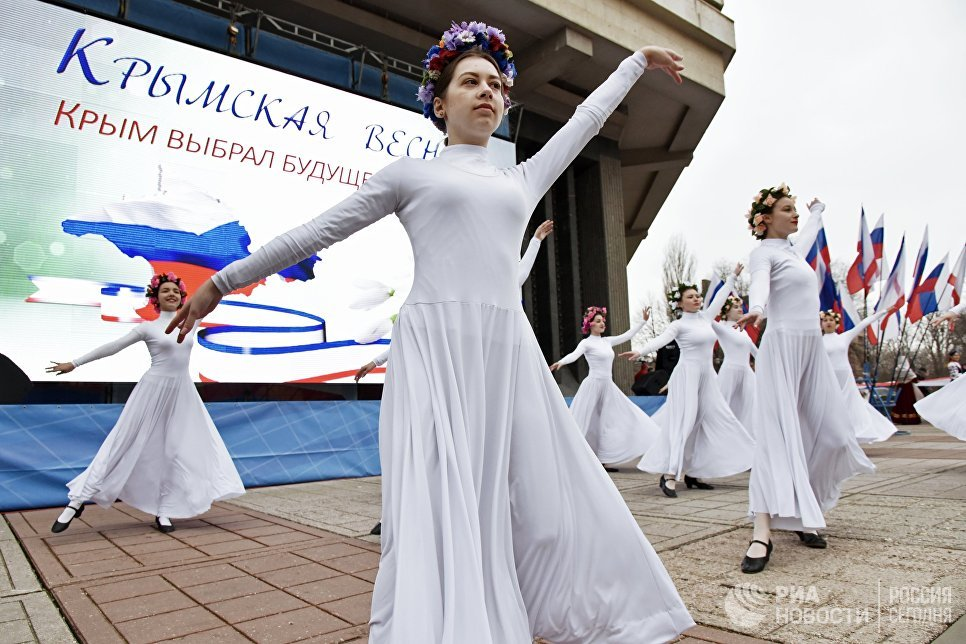 Мероприятия, посвященные Дню Общекрымского референдума 2014 года