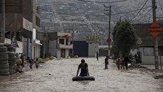 Наводнение в Перу, 16 марта 2017