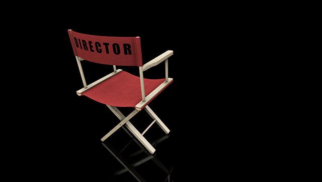 Режиссерское кресло. Архивное фото