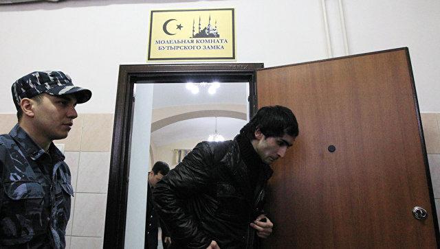 Открытие молельных комнат в Бутырском следственном изоляторе
