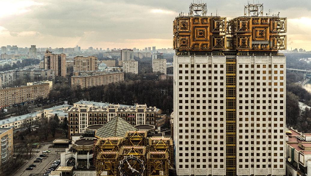 фото российская академия наук