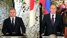 Министр иностранных дел РФ Сергей Лавров и министр обороны РФ Сергей Шойгу. Архивное фото