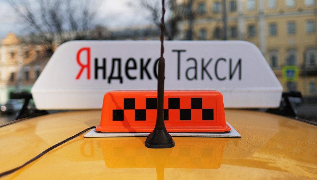 Заказать микроавтобус боровичи москва