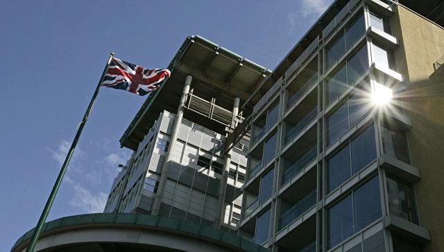Генконсульство Великобритании вЕкатеринбурге создаст книгу соболезнований жертвам теракта