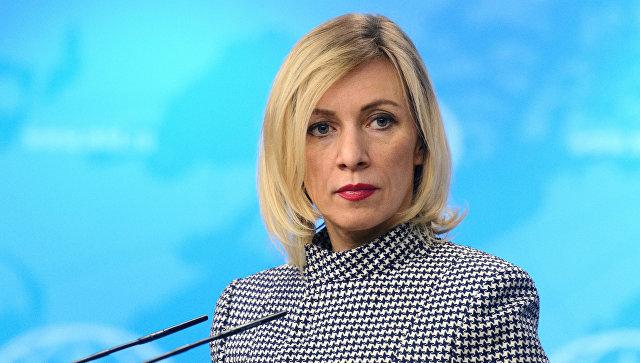 Официальный представитель министерства иностранных дел России Мария Захарова на брифинге в Москве. Архивное фото