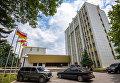 Здание администрация президента Республики Южная Осетия в Цхинвале