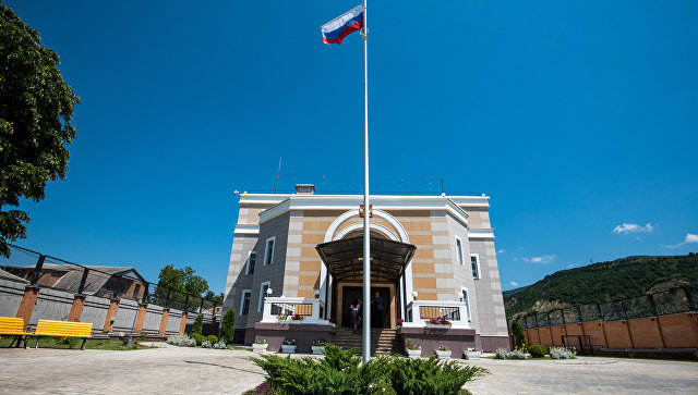 Здание посольства РФ в Южной Осетии в Цхинвале. Архивное фото