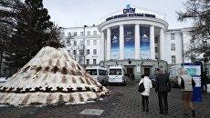 Здание Северного федерального университета имени М.В. Ломоносова в Архангельске, где пройдет Международный арктический форум Арктика — территория диалога