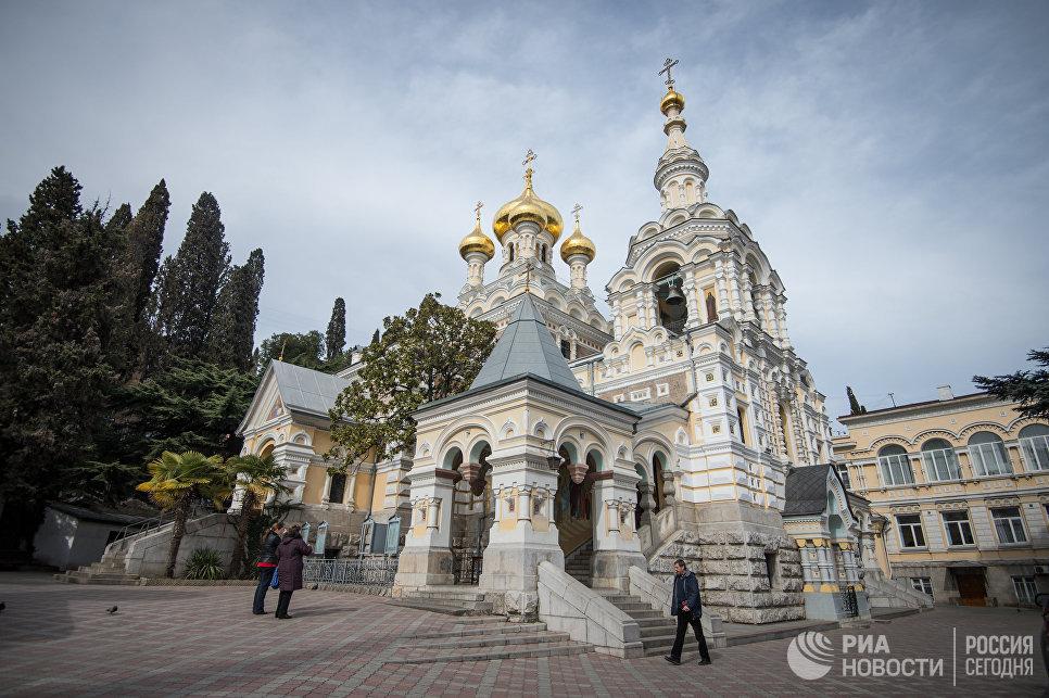 Главный православный собор Ялты - Собор Святого Александра Невского