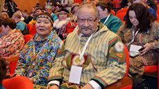 Участники форума коренных малочисленных народов Севера, Сибири и Дальнего Востока России