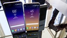 Samsung S8 и S8+. Архивное фото