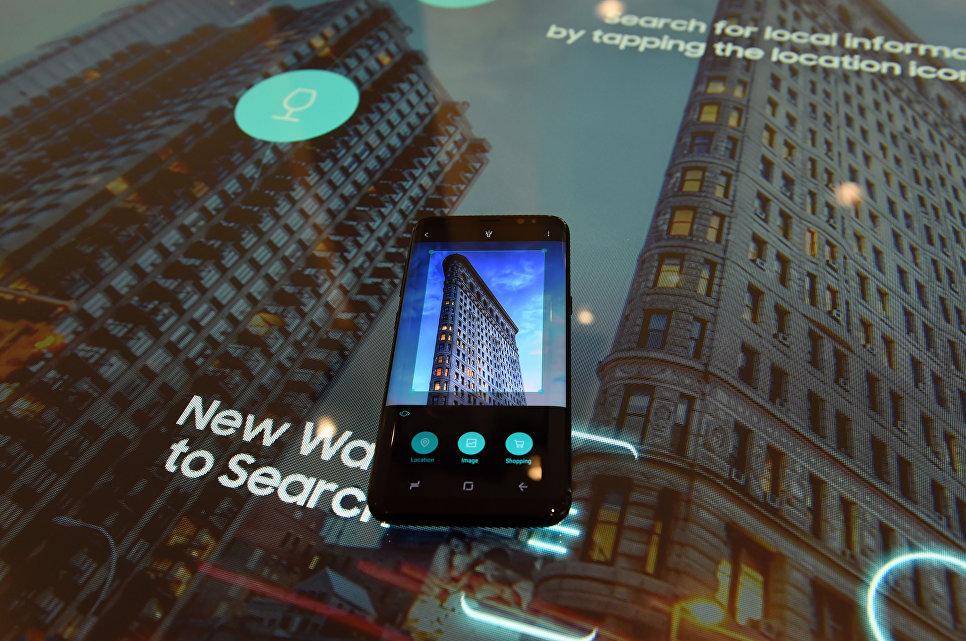 На презентации смартфонов Samsung Galaxy S8 и S8+ в Нью-Йорке