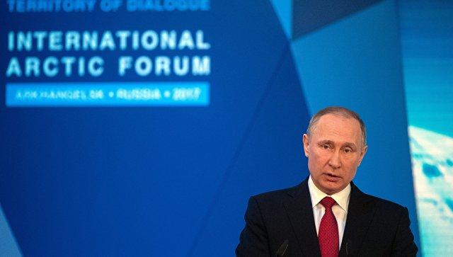 Президент РФ Владимир Путин выступает на форуме Арктика - территория диалога в Архангельске. 30 марта 2017