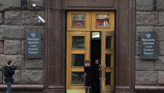 Минобрнауки: звание инновационного центра и господдержку получил 51 вуз