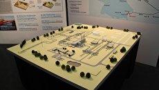 Макет газопровода Opal. Архивное фото