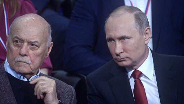 Президент РФ Владимир Путин принимает участие в работе IV Медиафорума региональных и местных средств массовой информации Правда и справедливость. 3 апреля 2017
