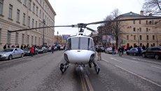 Вертолет санитарной авиации у станции метро Технологический институт в Санкт-Петербурге