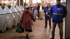 Сотрудники службы безопасности в московском метро. Архивное фото