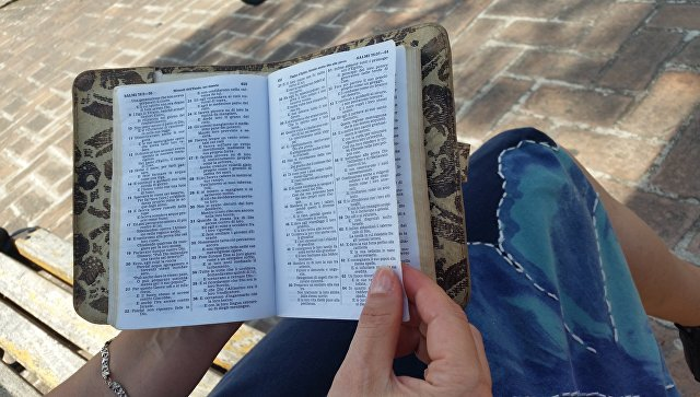 Библия Свидетелей Иеговы*. Архивное фото