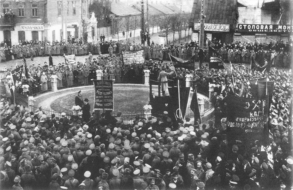 Первомайская демонстрация в Минске. 1917 год
