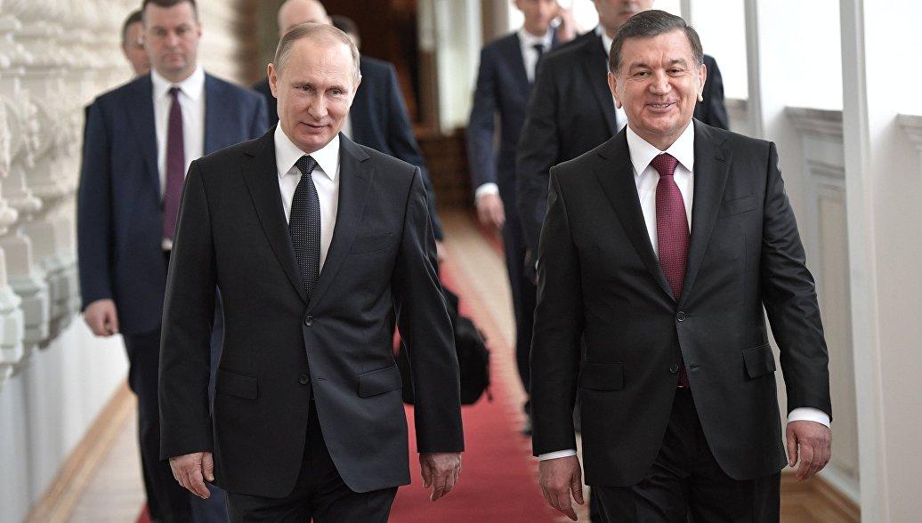 Новости белгородской области официальный сайт